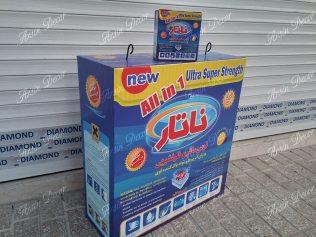 ماکت قرص ماشین ظرفشویی