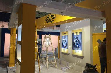 آموزش ساخت غرفه نمایشگاهی