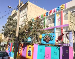 نمای بیرونی مهدکودک پارسی