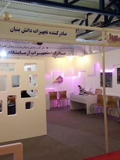 دیزاین غرفه نمایشگاهی