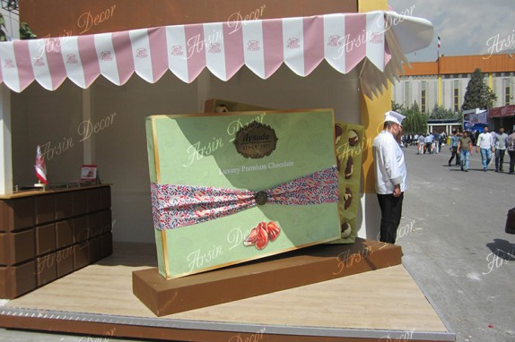ماکت جعبه شکلات