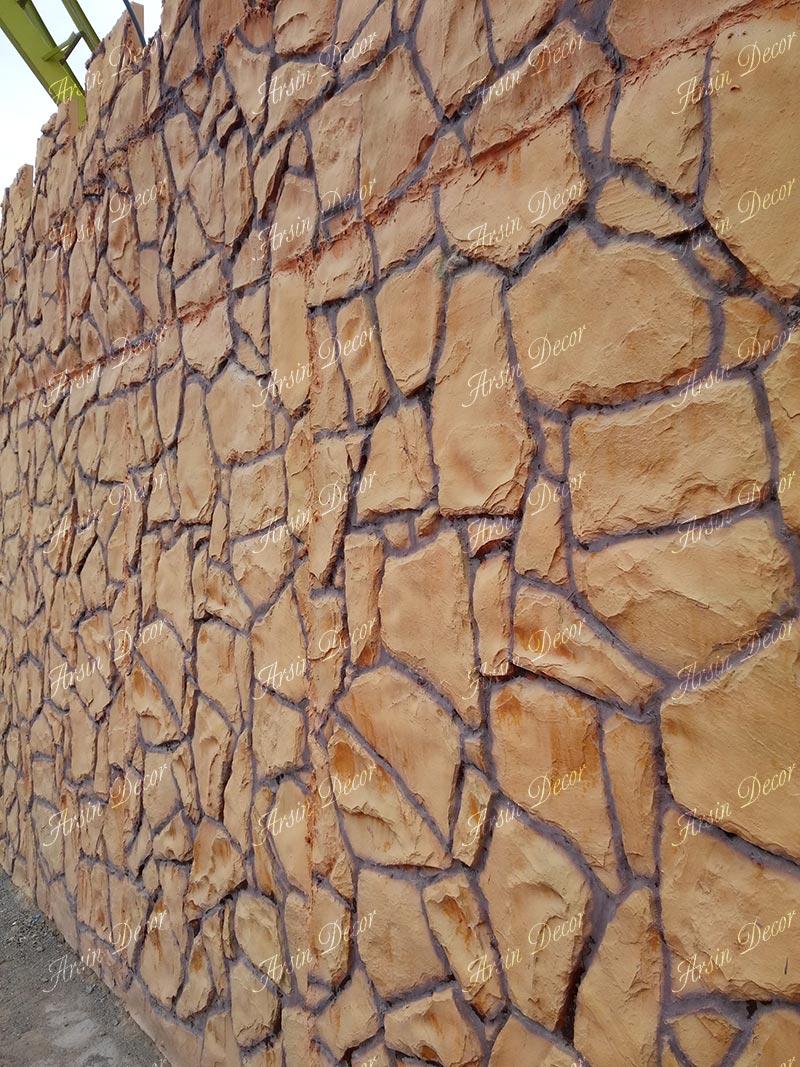 قیمت چوب فایبرگلاس