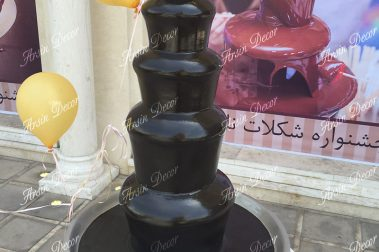 ماکت تبلیغاتی آبشار شکلاتی