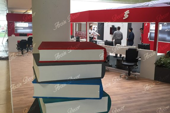 ماکت کتاب بزرگ