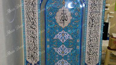 محراب نمازخانه مدارس