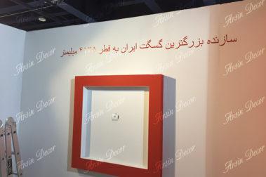 دکوراسیون غرفه نمایشگاهی