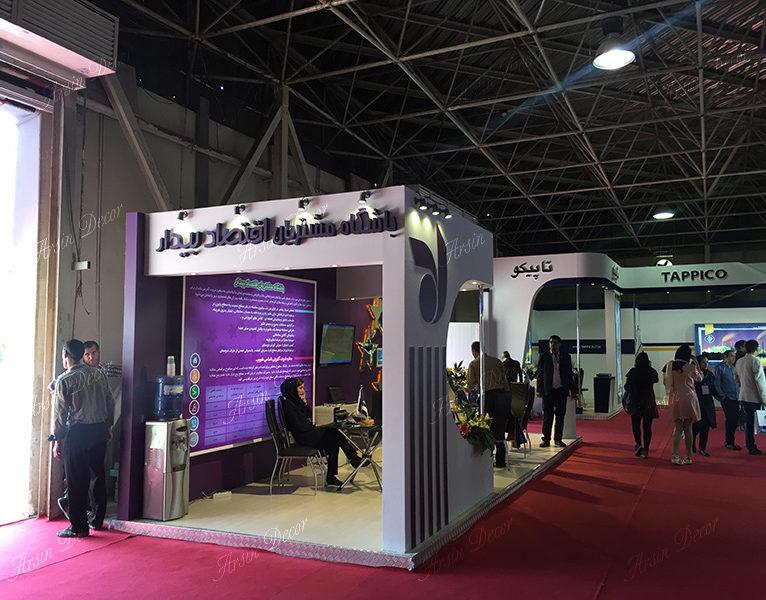 دکوراسیون غرفه نمایشگاهی اقتصاد بیدار