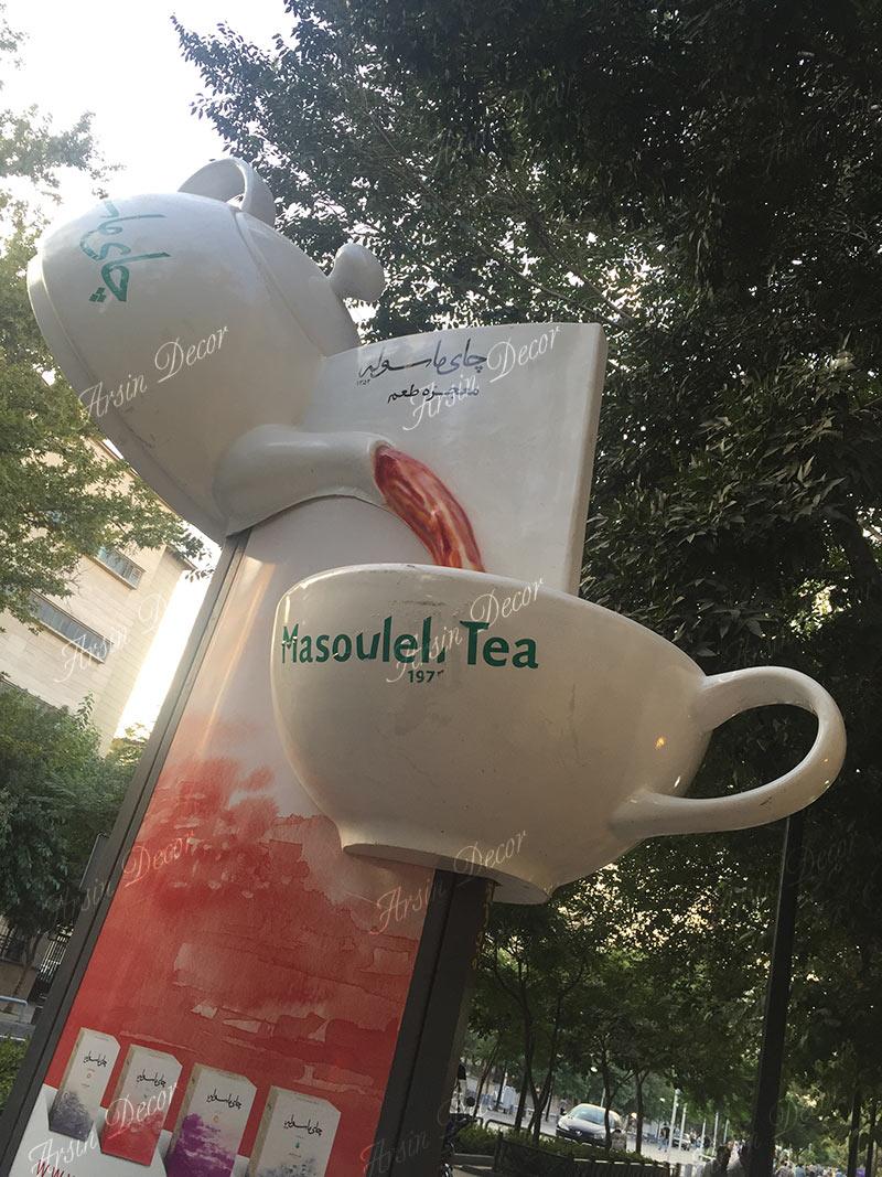 ماکت قوری چای ماسوله