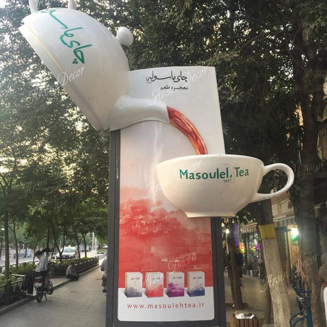 ماکت تبلیغاتی چای ماسوله