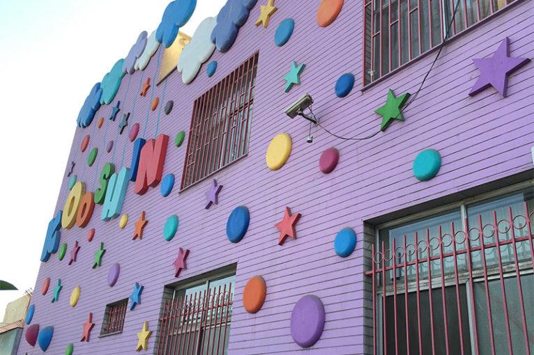 نمای ساختمان مهدکودک