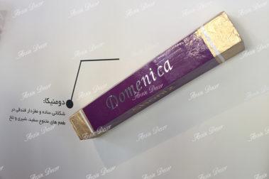 ماکت شکلات دومینیکا