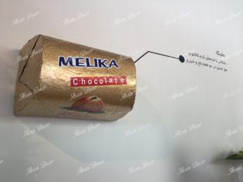 ماکت شکلات