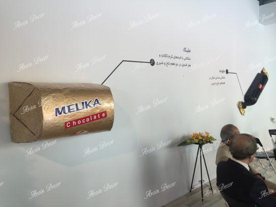 ماکت شکلات ملیکا