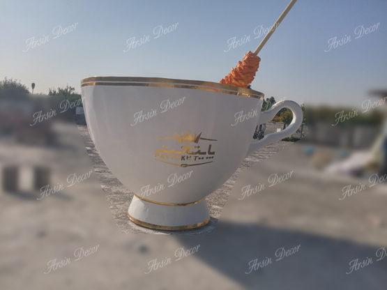 ماکت فنجان نبات پایتخت