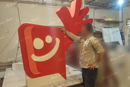 ساخت لوگو تبلیغاتی بانک مشاغل